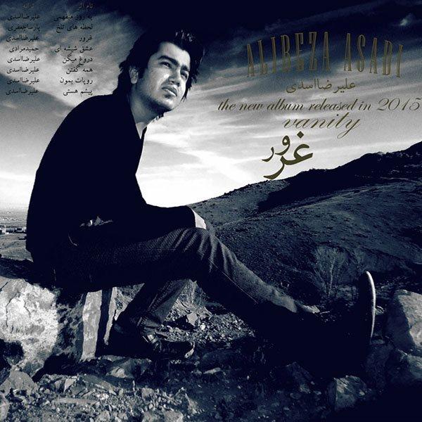 Alireza Asadi - Ghorour