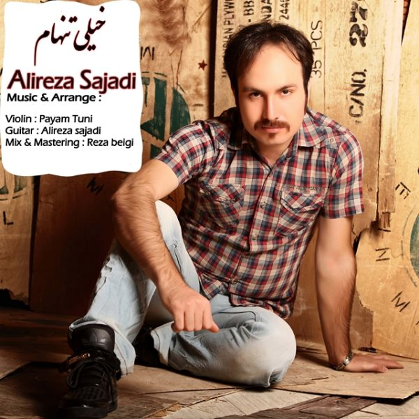 Alireza Sajadi - Kheili Tanham