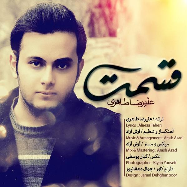 Alireza Taheri - Ghesmat