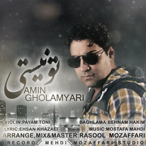 Amin Gholamyari - To Nisti