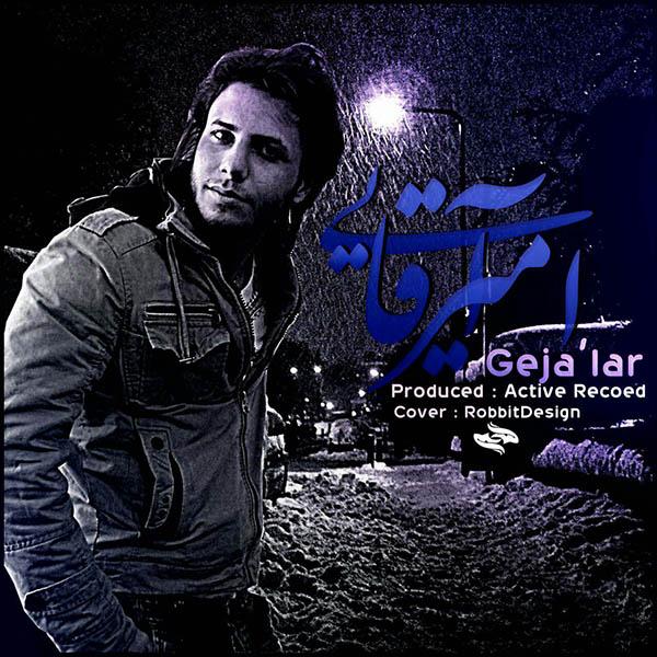 Amir Aghaei - Gejalar