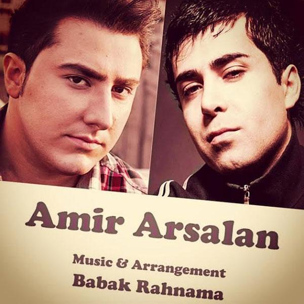 Amir Arsalan - Age To