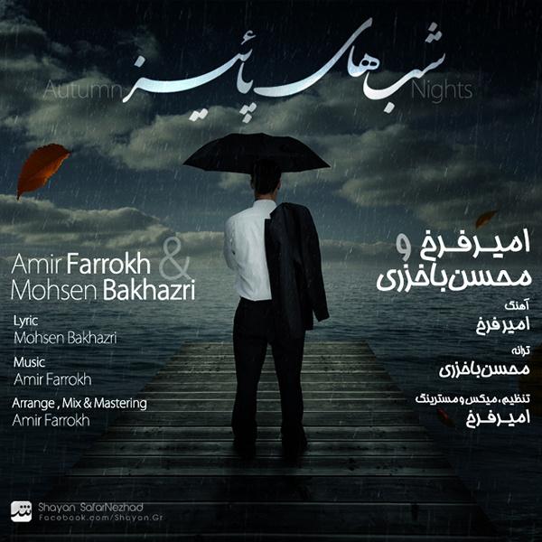Amir Farrokh & Mohsen Bakhazri - Shabhaye Paeiz