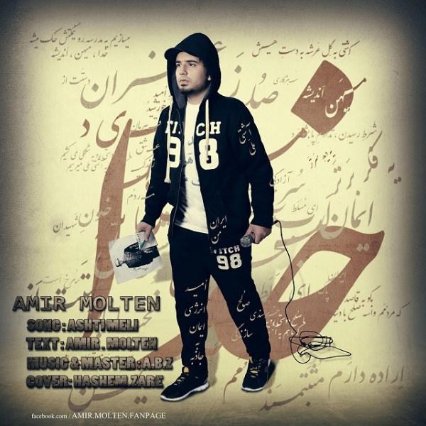 Amir Molten - Ashti Meli