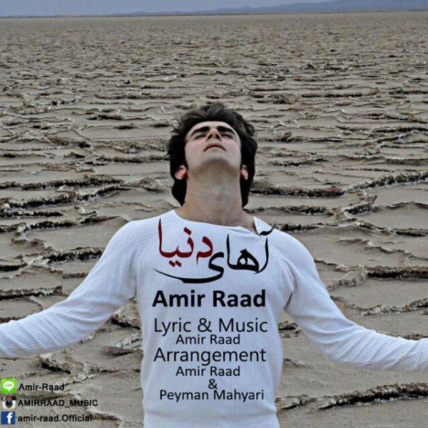 Amir Raad - Ahay Donya (Remix)