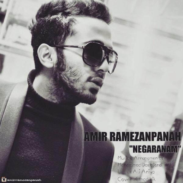 Amir Ramezanpanah - Negaranam