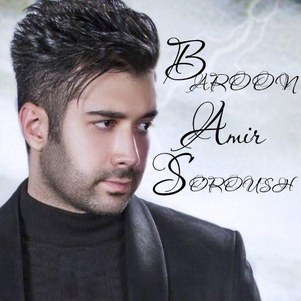 Amir Soroush - Baroon
