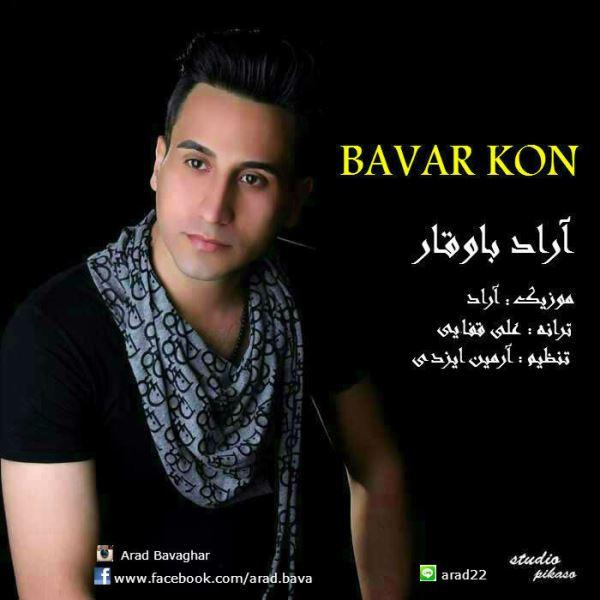 Arad Bavaghar - Bavar Kon