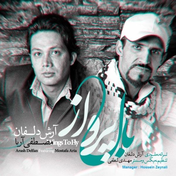 Arash Delfan - Bale Parvaz (Ft Mostafa Aria)