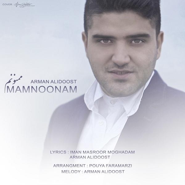Arman Alidoost - Mamnoonam