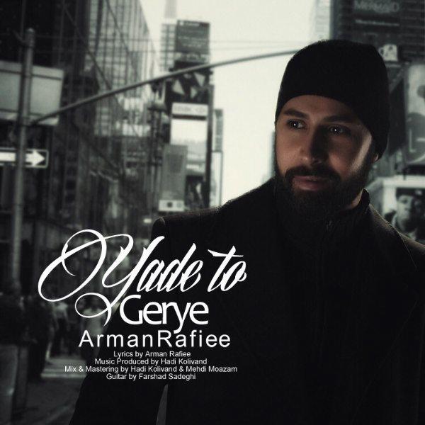 Arman Rafiee - Yade To Gerye