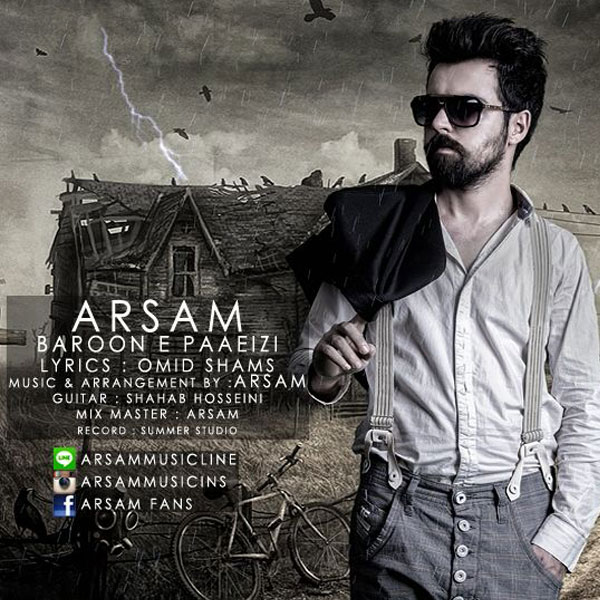 Arsam - Baroone Paeizi