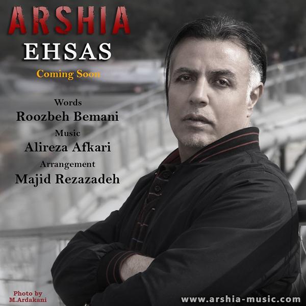 Arshia - Ehsas (Demo)