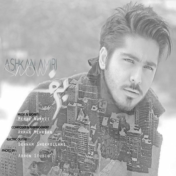 Ashkan Amiri - Barf