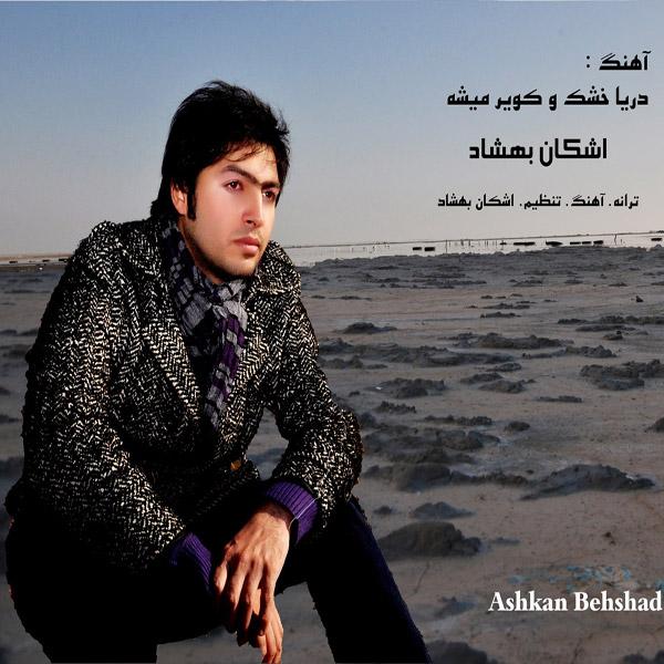 Ashkan Behshad - Darya