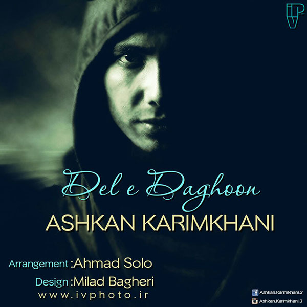Ashkan Karimkhani - Dele Daghoon