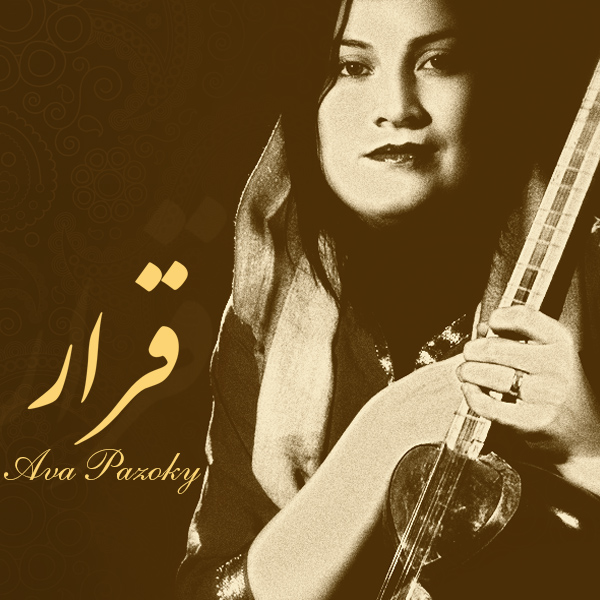 Ava Pazoky - Gharar