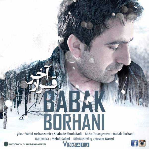 Babak Borhani - Gharare Akhar