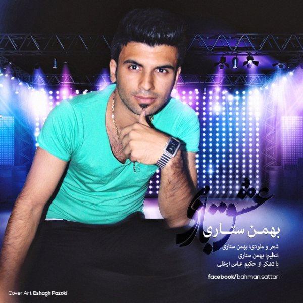 Bahman Sattari - Eshgh Bazi