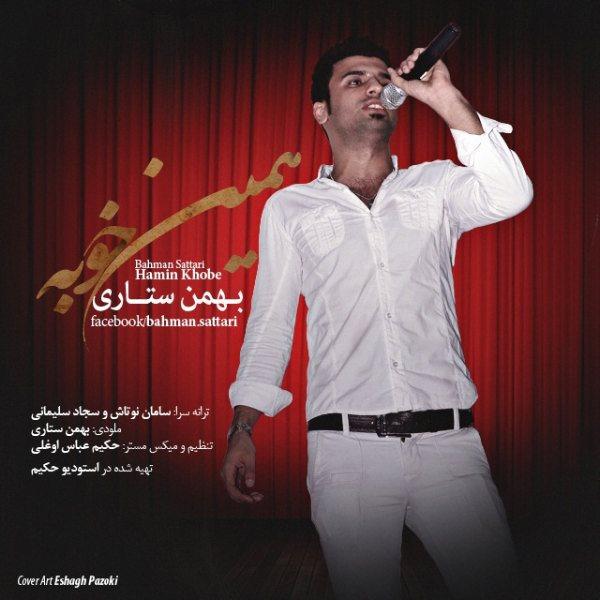 Bahman Sattari - Hamin Khoobe