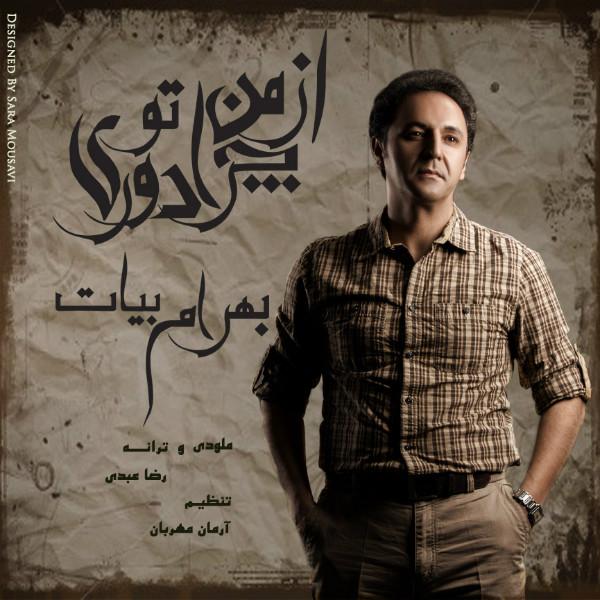 Bahram Bayat - Az Man Chera Doori To