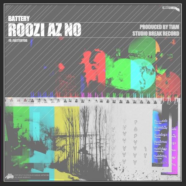 Battery - Roozi Az No