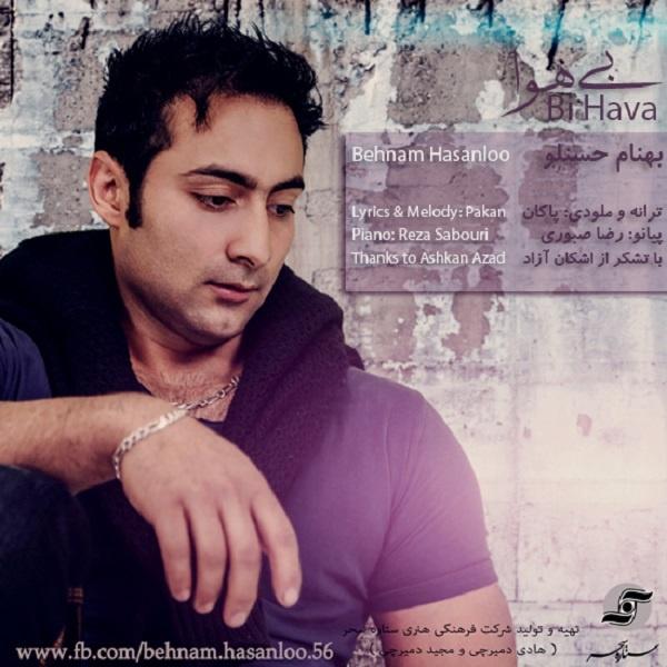 Behnam Hasanloo - Bi Hava