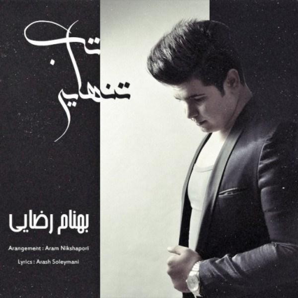 Behnam Rezaei - Tabe Tanhaei