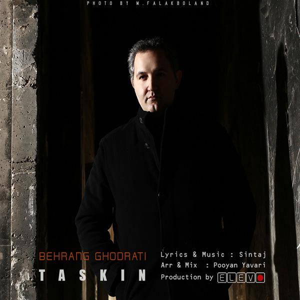 Behrang Ghodrati - Taskin