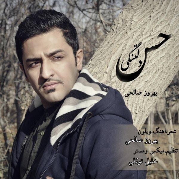 Behrouz Salehi - Hese Deltangi