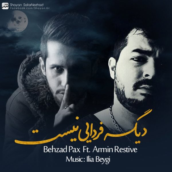 Behzad Pax - Dige Fardaei Nist (Ft Armin Restive)