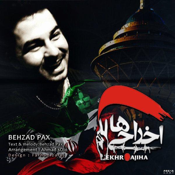 Behzad Pax - Ekhrajiha
