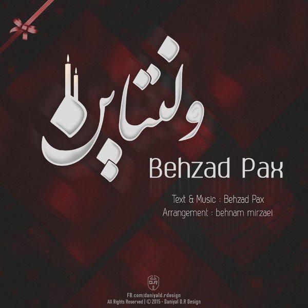 Behzad Pax - Valentine 2