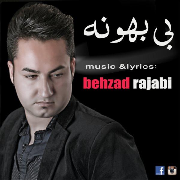 Behzad Rajabi - Bahoone