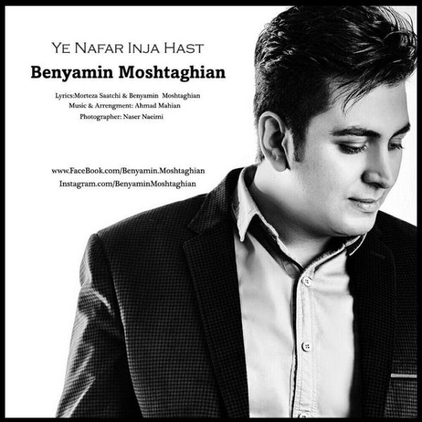 Benyamin Moshtaghian - Ye Nafar Inja Hast