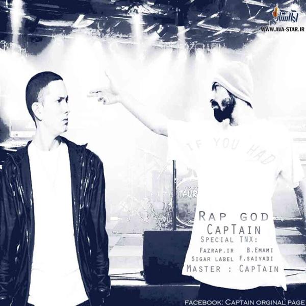 CapTain - Rap God