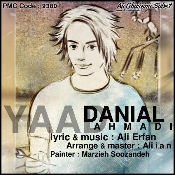 Danial Ahmadi - Yaad (Produced By Ali.i.a )