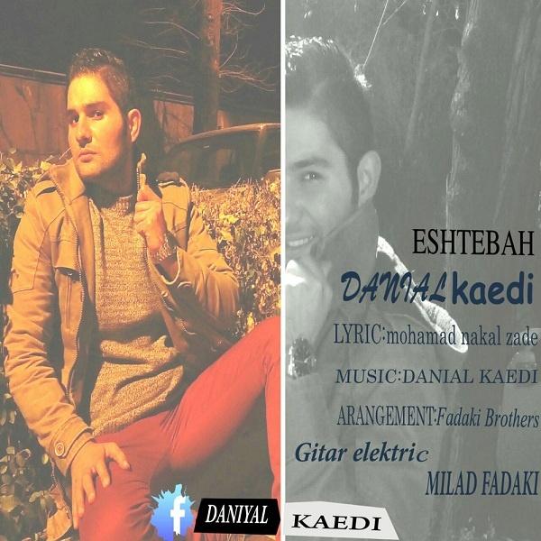 Danial Kaedi - Eshtebahi