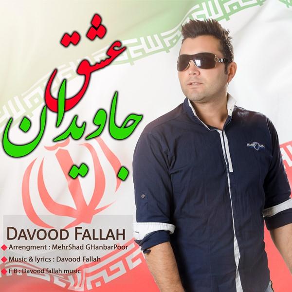Davood Fallah - Eshghe Jaavidaan