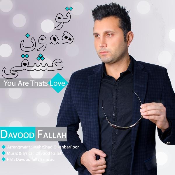 Davood Fallah - To Hamoon Eshghi