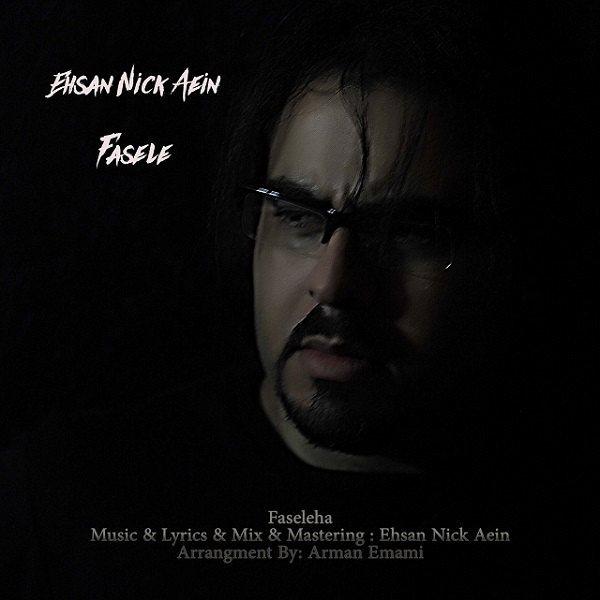 Ehsan Nickaein - Fasele