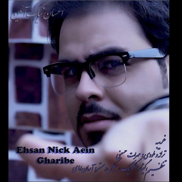 Ehsan Nickaein - Gharibeh