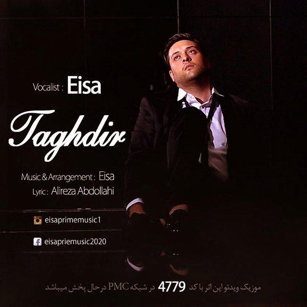 Eisa - Taghdir
