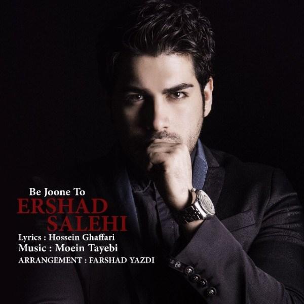 Ershad Salehi - Be Joone To