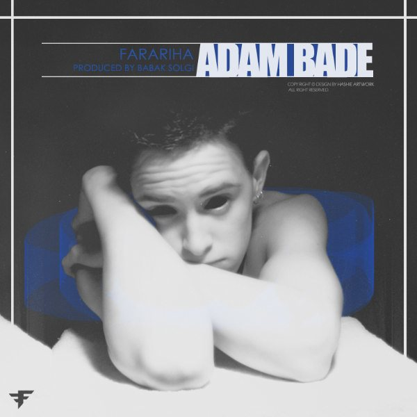 Farariha - Adam Bade