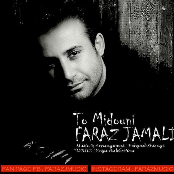 Faraz Jamali - To Midouni