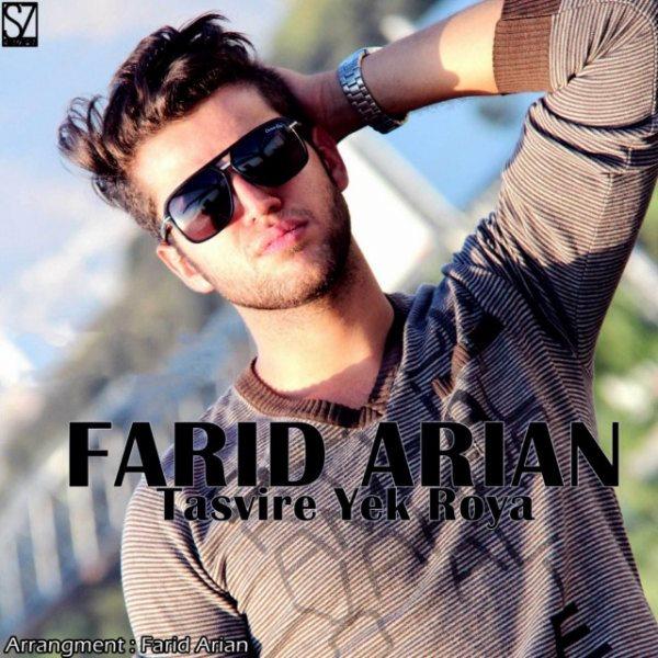 Farid Arian - Tasvire Yek Roya