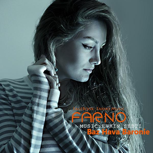 Farno - Hava Baz Barooniye