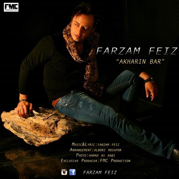 Farzam Feiz - Akharin Bar