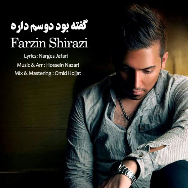 Farzin Shirazi - Gofte Bood Doosam Dare